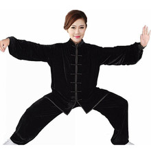 Hot Sale Black Traditional Chinese Classic Style Kung Fu Sets Women Tai Chi Wu Shu Suit Size Size XXS XS S M L XL XXL XXXL