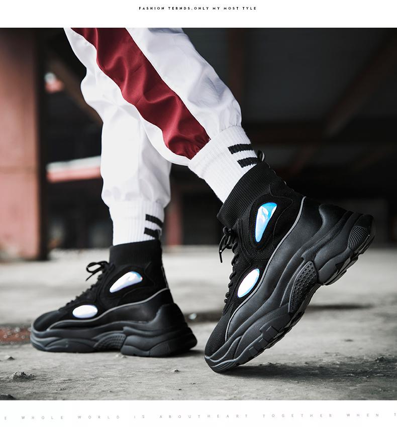 Flat Chunky Basketball Shoes Platform Sneakers