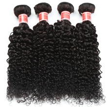 Natural Color Curly Weave Human Hair Brazilian Curly Hair 4 Bundles Brazilian Virgin Hair Brazilian Kinky Curly Virgin Hair