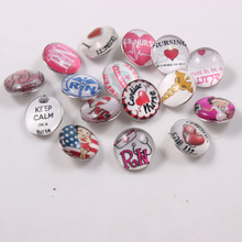 50pcs/lot Wholesale Mix I Love Nursing Snap Button Glass Button Snaps For 18mm Snap Necklace Jewelry 2017 Nurses Best Gifts