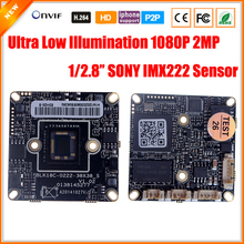 Ultra Low Illumination 1080P 2MP 1/2.8'' SONY IMX222 Sensor IP Camera Board 38*38 HI3516C Camera Chipset Board