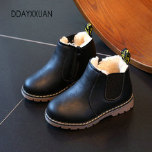 Winter Children Boots Toddler Boys Pu Leather Shoes Fashion Girl Martin Boots Vintage Warm Plush Waterproof Kids Boot size 21-36(China)