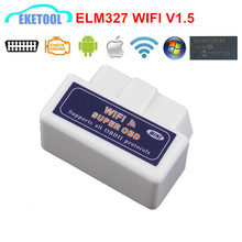 Wireless V1.5 PIC18F25K80 Firmware Adapter V1.5 ELM327 OBD2 Diagnostic Scanner ELM 327 1.5 Works Android/iOS/Windows(China)