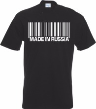 Men's new high-quality hip-hop cotton casual Russian manufacturing barcode T-shirt Russia Cccp Ussr ramones Tee shirt