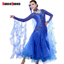 2017 New Ballroom Dance Competition Dresses Green/Pink/Black/Rose/Red/Blue Led Robot Costume M/L/XL/XXL Dance Costume Free Ship(China)