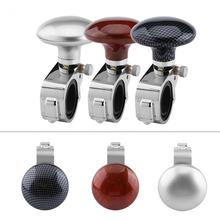 Car-Styling Car Steering Wheel Spinner Knob Power Ball Auxiliary Booster Handle Control Universal