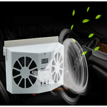 Car Window Ventilator Fan Solar Powered Air Vent Cooling Exhaust Fans Rechargeable Ventilation System Car Air Purify Clear Tool
