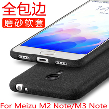 Soft TPU Case Meizu M3 Note M2 Frosted Silicone Slim Protective back cover meizu m2 note m3note full shell - Top wonderful store