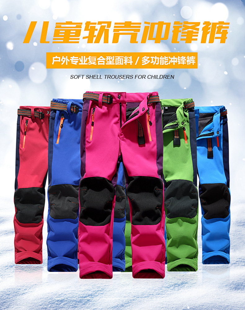 Factory sales of customized childrens trousers, men and womens trousers, wind proof, waterproof, warm pants, ski pants, light<br><br>Aliexpress