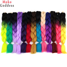 Ali MoKoGoddess 60 Colors Ombre Kanekalon Braiding Hair 24 Inch 100g/piece Synthetic Crochet Hair Extensions Bulk Hair