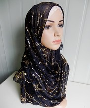 mu1125 Net retail sale Muslim Scarf Hijabs gold thread flower Retail sale one pcs Islamic Women turban Fashion New style Jilbabs