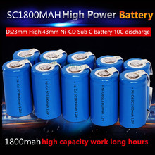 10PCS/lot New Sub C SC 1.2V 1800mAh Ni-Cd Rechargeable batteries Electric tools/electric drill screw welding Free Shipping