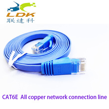 high speed cat 6e plate pin copper full ethernet network cable rj45 lan patch cord 1 / 2 / 3 / 5 / 10 / 15 / 20 m for pc compute