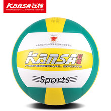 KsnSA Top Quality Official Match Volleyball Size 5 PU Soft Touch Indoor Outdoor Training Competition Volleyball