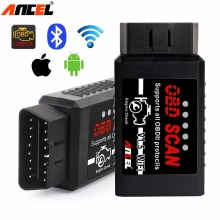 Buy Ancel ELM327 Wifi V1.5 Automotive Scanner OBD2 EOBD Car Diagnostic Tool ELM 327 Wifi OBD 2 Scanner Auto Scanner IOS Android for $14.99 in AliExpress store