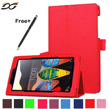 Buy Lenovo Tab3 7 Essential 710F 710I Litchi PU Leather Cover Lenovo 7.0 inch Tablet Tab 3 710I Slim Protective Case for $9.00 in AliExpress store