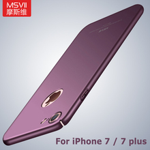 "Buy iphone 7 case Original Msvii Brand Luxury Silm scrub cover iPhone 7 plus case hard pc Back cover iPhone7 cases 4.7"" for $4.98 in AliExpress store"