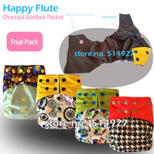 HappyFlute OS charcoal bamboo cloth diaper,double leaking guards, S M L adjustable,waterproof and breathable for 5-15kg baby