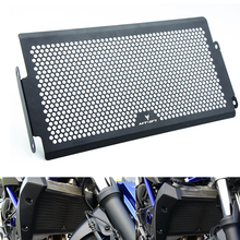 motorcycle cnc Aluminium Radiator Side Guard Grill Grille Cover Protector for Yamaha MT07 MT-07 mt 07 2014 2015 2016 14 15 16 mt(China)