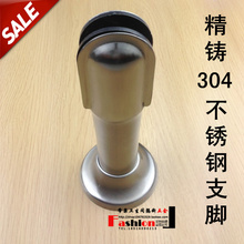 Public toilet cut off hardware fittings 304 stainless steel thick adjustable foot seat support(China)