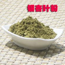 Natural ginkgo biloba powder 500 grams ginkgo tea powder with 7 different kinds of genuine soap base for the elderly