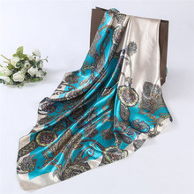 Shocking Show Women Lady Printed Square Scarf Head Wrap Kerchief Neck Satin Shawl