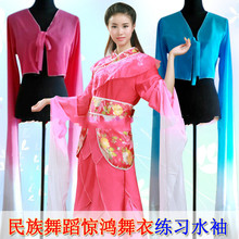 Kid Adult Classical Dance Costume Chinese Peking Opera Clothing Dancers Long Sleeves Stage Performance Costume
