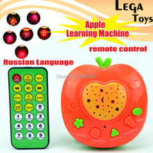 Russian Language RC Control Apple Stories Teller educational toys with Light Projection,baby toy Learning Machines Learning toys(China)