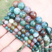 "Natural Indian Agates 4,6,8,10,12,14,16mm Round Beads15""/38cm ,Min. Order is $10,we provide mixed wholesale for all items !"