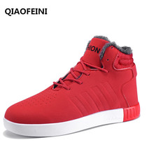 Qiaofeini Autumn and winter classic hot men casual shoes As design trend of the joker ultras boosts shoes man Warm snow outside(China)