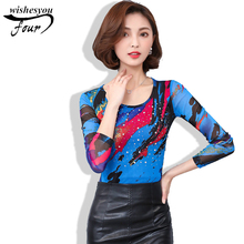 New Arrival 2017 Hot Sale Spring and Fall Fashion Long Sleeve Women T-shirt Female Plus Size Elegant Casual Slim Tops 81A 30(China)