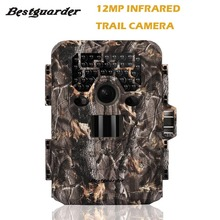 New 12mp Scouting Hunting Camera Night Vision 940nm IR GPS Infrared Trail Cameras 2.0' LCD IR Game Hunter Cam(China)
