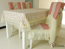 Free shipping rustic rectangle  dining tablecloth set/chair cloth  with lace 1PC Tablecloth +4 pcs chaircloth