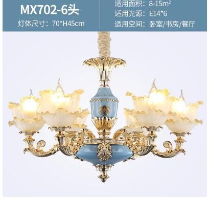 QQ20170804235753