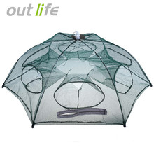 Outlife Portable Hexagon 6 Hole Folded Fishing Net Fish Shrimp Minnow Crab Baits Automatic Cast Mesh Trap