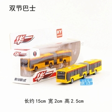 Gift for baby 1pc 15cm two-section city urban bus vehicle funny alloy model boy children toy(China)