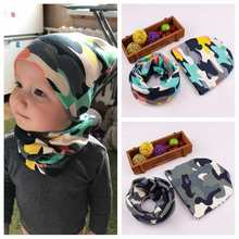 Baby Winter Spring Hat Scarf Nice Camo Print Cotton Children Cap Collar Kids Boy Girl Beanie bonnet Infant Toddler Hats Set(China)