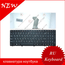 Russian Keyboard for IBM Lenovo G500 G505 G500A G505A G510 G700 G700A G710 G710A G500AM G700AT Laptop RU Keyboard