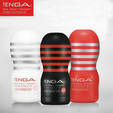 Sex Toys For Men Deep Throat Sex Cup TENGA Male Masturbator Adult Sex Products Silicone Vagina Pocket Pussy Original Japan(China)