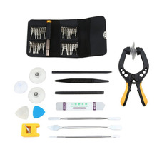 OUTAD 38 In 1 Mobile Phone Screen Opening Repair Tool Pliers Pry Disassemble Set Kit For Various Kinds Of Phone