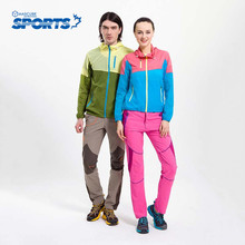 Outdoor Sport Men And Women Coat Couple Models Sun-protective Mosaic Breathable Windproof Clothing Best Selling(China)