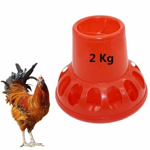 2Kg Poultry Feeding Tools Red Plastic Chicken Feeders Quail Feed Bucket Poultry Farming Tools(China)