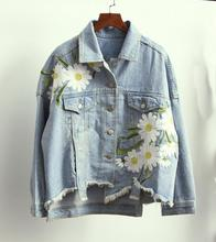 2017 Korean Harajuku Daisy Floral Patch Design Embroidery Asymmetrical Denim Jacket Female jean jacket outwear s449