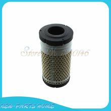 Air Filter For KUBOTA 6C060-99410 Kubota Compact Tractor models: B1410, B1610, B1700 B2100 B2400 B2410 B2630 B2910 B7400(China)