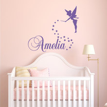 Fairy Wall Decal Personalized Name Girls Name Bedroom Wall Stickers For Kids Rooms Custom Names Tinkerbell Nursery Decor SYY874
