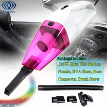 Useful In-Car 12V 120W Portable Wet & Dry Car Home Mini Handheld Vacuum Cleaner(China)
