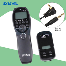 YouPro YP-870II E3 Wireless Shutter Timer Remote for Pentax K-5/K-5II/K-7/K30/K20D/K10D/K100D/K200D Contax 645/N1/NX/N Digital(China)
