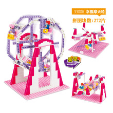 Models building toy 33006 3IN1 Pink Dream Girl's Amusement Paradise Ferris Wheel 272pcs Building Blocks compatible with lego