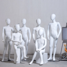 Factory Supply Child Mannequin, Full Body Children Fiberglass Mannequin,Kids Manikin, High Grade Model On Sale