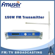 Free shipping FMUSER FSN-150 150W FM Radio Transmitter + FU-DV1 Dipole Antenna + 20m 1/2'' Cable Package for FM Radio Station(China)